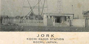 image of JORK QSL
