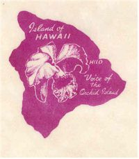 image of Hawaii Radio Station KILA map