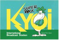 image of KYOI Car Sticker