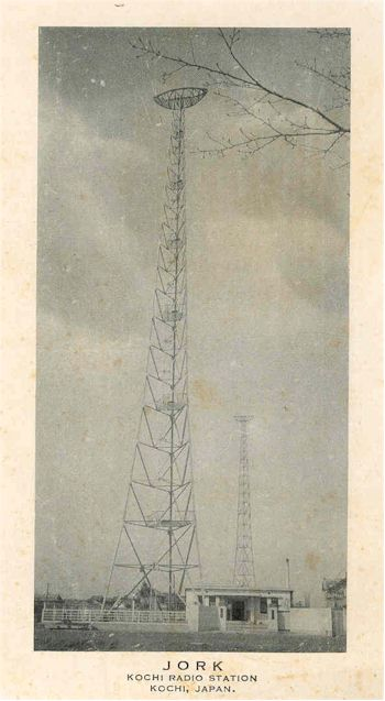 radio history image of Japanese Radio Station JORK Kochi 1930