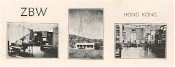 radio history image of ZBW Hong Kong 1934