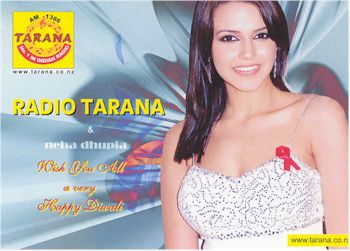 image of Happy Diwali greetings card from Radio Tarana