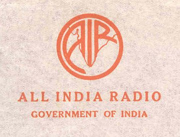 AIR Madras logo