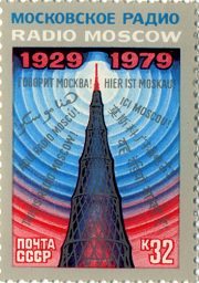Radio Moscow stamp