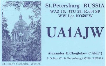 image of UA1AJW St Petersburg, Russia QSL card