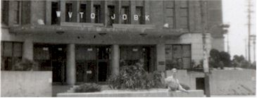 image of the original JOBK studio building in Osaka