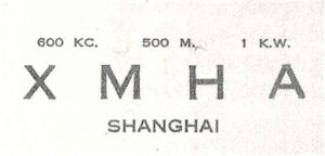 image of early XMHA letterhead