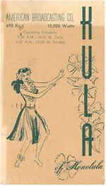 image of Hawaii Radio Station KULA QSL card
